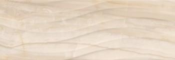 onice-beige-bend