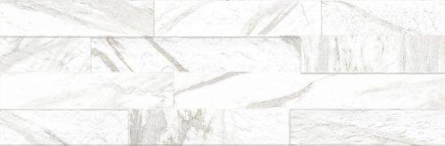galleri-white